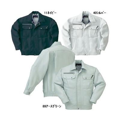 クロダルマ(KURODARUMA)32647秋冬ジャンバー/ポリエステル100%・制電素材/金属ボタン・樹脂ファスナー
