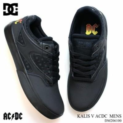 DC スニーカー DC SHOES KALIS V ACDC MENS DM206100 XKKS カリスV AC/DC スニーカー ローカット コート系 スケーター スケート ロック
