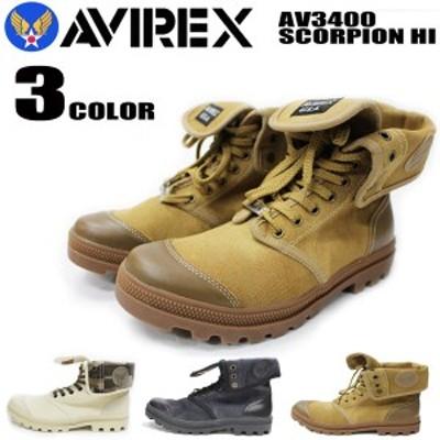 AVIREX/アビレックスSCORPION HI ハイカットスニーカー