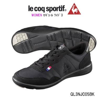 le coq sportif ルコックスポルティフ セギユ-ル ワイド 3 レディーススニーカー QL3NJC05BK 靴 軽量 消臭 薄底