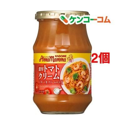 カゴメ アンナマンマ 濃厚トマトクリーム ( 330g*2個セット )/ アンナマンマ