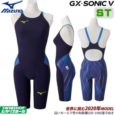 ミズノ 競泳水着 レディース GX SONIC5 ST スプリンター オーロラ×ブルー ハーフスーツ MIZUNO 2020年モデル N2MG0201