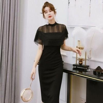 ドレス ブラック シンプル 上品 パーティー 結婚式 二次会 お呼ばれ ひざ丈