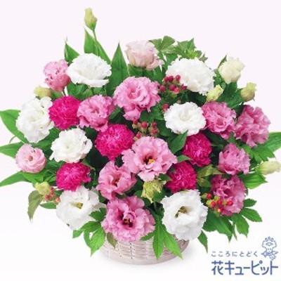 15時迄の注文で翌日届可【出産祝い】 花キューピットの2色トルコキキョウのアレンジメント 花 ギフト お祝い プレゼントye00-511995