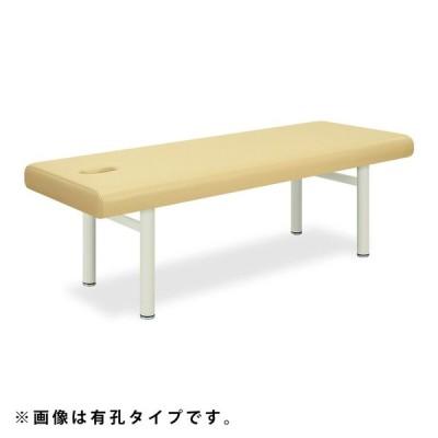 【送料無料】エクセレント(品番:TB-954)-エクストラシリーズ-高田ベッド製作所
