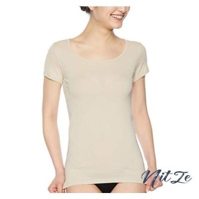 [ベルメゾン] インナーシャツ 汗取りインナー・綿100% フレンチ袖 レディース