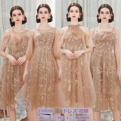 ウェディングドレス 花嫁ドレス 結婚式 披露宴 ブライドメイドドレス ミモレワンピース フレアワンピース 星柄 着痩せ お呼ばれ 飲み会 パーティー きれいめ