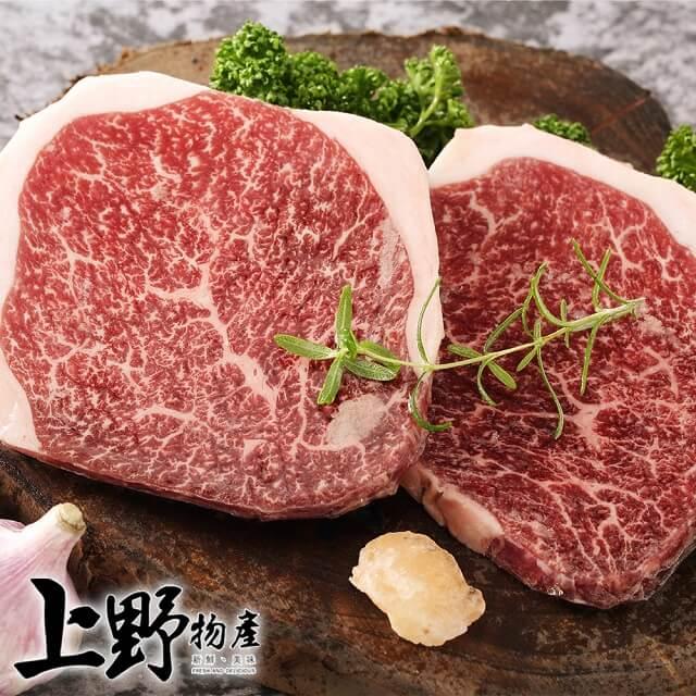 【上野物產】日本和牛A5等級頂級菲力牛排 (100g土10%/片) x1片