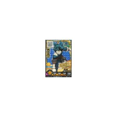 中古僕のヒーローアカデミア激突!ヒーローズバトル BHA-12-028 [SUR] : 緑谷出久