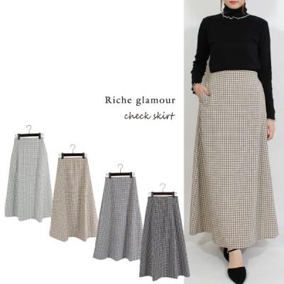 Riche glamour 先染めチェックロングスカート