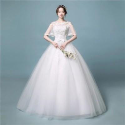 フレア袖 ウェディングドレス Aライン ホワイトドレス 結婚式ドレス 花嫁 フレア フリル 半袖 お洒落 ブライダルドレス 披露宴