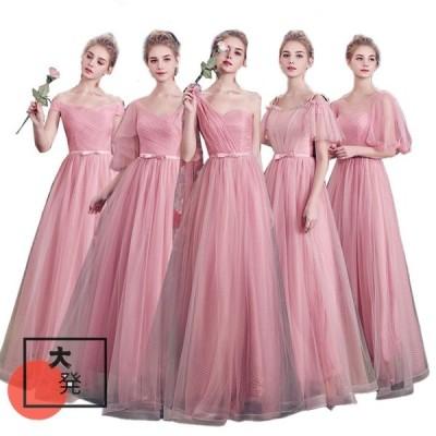 ロマンチック 宴会 結婚式 披露宴 バックレス パーティドレス 艶やかな シルエット ロングドレス フォーマルウエア 優雅 パーティ