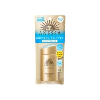 資生堂*アネッサ パーフェクトUV スキンケアミルク a 60mL /アネッサ 日焼け止め ・ UV
