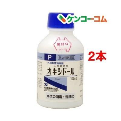 (第3類医薬品)健栄製薬 日本薬局方 オキシドール ( 100ml*2本 )/ ケンエー