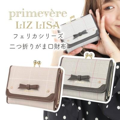 MISCH MASCH フェリカシリーズ グレンチェック柄 二つ折りがま口財布