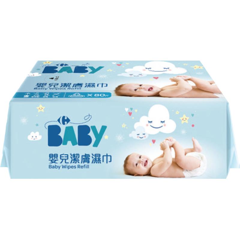 家福嬰兒潔膚濕巾量販包-粉藍