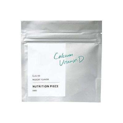 オルビス(ORBIS) ニュートリションピース カルシウム&ビタミンD(マスカット風味) 20~60日分(1.0g×60粒)◎タブレット◎