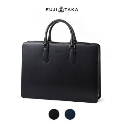 FUJITAKA ブリーフ A4 (フーガII) ≪レザー バッグ 通勤 ビジネスバッグ プレゼント ギフト 男性 誕生日 彼氏 旦那≫