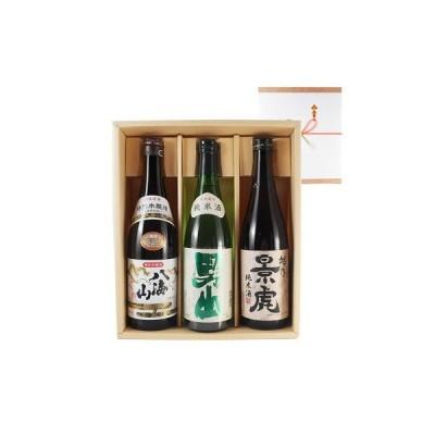 御中元 お中元 ギフト 日本酒 3本セット 八海山 根知男山 越乃景虎 720ml 送料無料