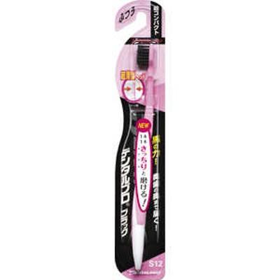 デンタルプロ ブラック 超コンパクト 歯ブラシ ふつう 1本入り ブラック ブラックチョウコンパクトフツウ