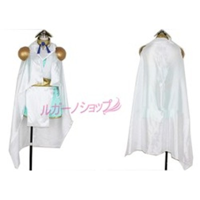 ドラゴンクエスト ダイの大冒険 レオナ姫 風 コスプレ衣装 cosplay コスチューム
