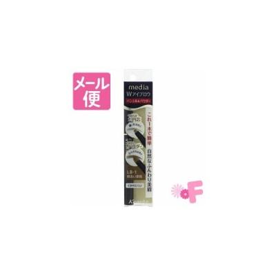 [ネコポスで送料190円]メディア Wアイブロウ ペンシル&パウダー LB-1 明るい茶色