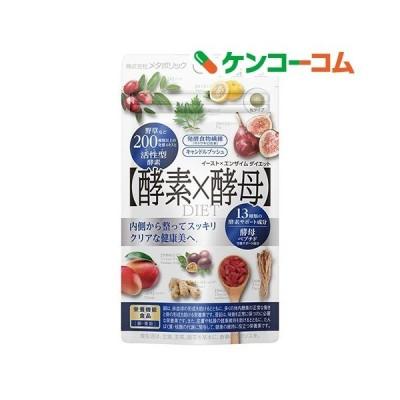 イースト&エンザイムダイエット 30回分 ( 60粒 )/ メタボリック