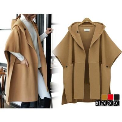 ポンチョコート ミディアムコート カジュアル ミディアム丈 羽織り 大きいサイズ レディース アウター