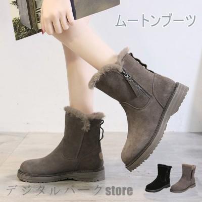 ムートンブーツ ショートブーツ シューズ レディース 裏起毛 もこもこ 防寒 短靴 カジュアル 保温 暖かい 秋冬 履きやすい シューズ