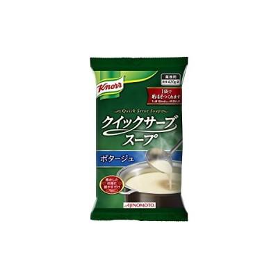 「クノール? クイックサーブスープ」ポタージュ 420g袋×20