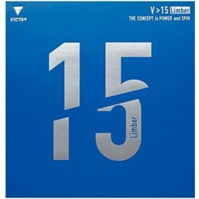 VICTAS(ヴィクタス) 卓球 裏ソフトラバー V15 リンバー 020451 レッド 0040 MAX