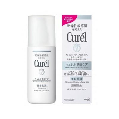 【医薬部外品】キュレル 美白乳液 110ML