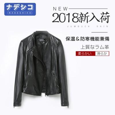 レディース革ジャン 本革 秋冬 レザージャケット 合わせやすい  ライダースジャケット バイクウェア シングル 女性用 上品 防寒防風