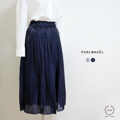 パールマシェール ゴム仕様 キラキラの光沢感あるサテン生地 ミディ丈プリーツスカート(l9934)