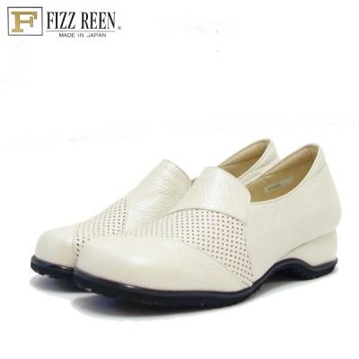 フィズリーン FIZZ REEN  3840 ホワイト(レディース) EEEE幅 天然皮革 フラット シューズ(日本製)