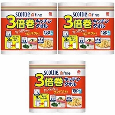 【まとめ買い】スコッティファイン 3倍巻き キッチンタオル 2ロール×3セット