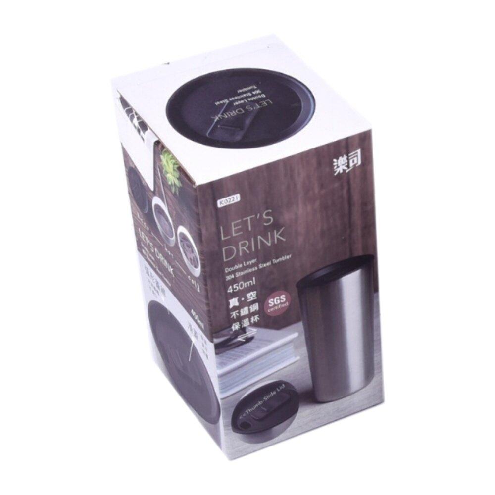 《大信百貨》K0221 樂司/真空不鏽鋼保溫杯450ml 304不鏽鋼 質感 簡約 保溫 保冷