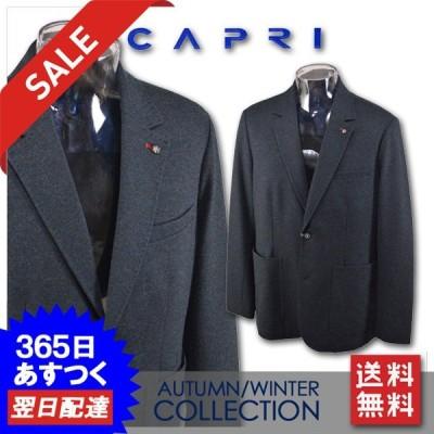 カプリ ジャケット メンズ (M)(L)(LL) CAPRI 1131-6001-53