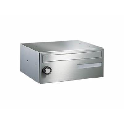 NASTA ナスタ ポスト 可変ダイヤル錠 150×360×274.5 KS-MB608S-LK | KS-MB608S シリーズ メール便 はがき DM パンフレット カタログ 回
