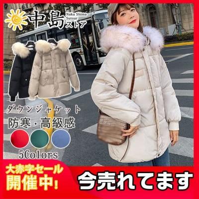 ダウンジャケット 中綿ジャケット アウター 暖かい レディース ダウンコート 中綿 ショート丈 コート 無地 防寒 フード付き 防風 軽量 冬 ショートコート