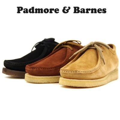 【Padmore&Barnes パドモア&バーンズ 】ワラビーシューズ (P104) クレープソール カジュアルシューズ レディースシューズ 本革
