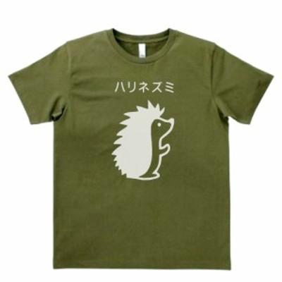 動物 生き物 Tシャツ おもしろ ハリネズミ カーキー