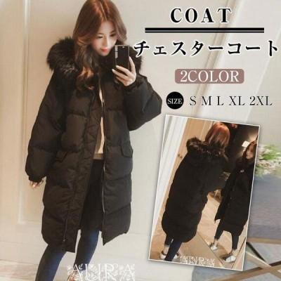 ダウンコート レディース ダウン綿コート Aライン 軽い ダウンジャケット 大きいサイズ レディース 中綿コート 上品