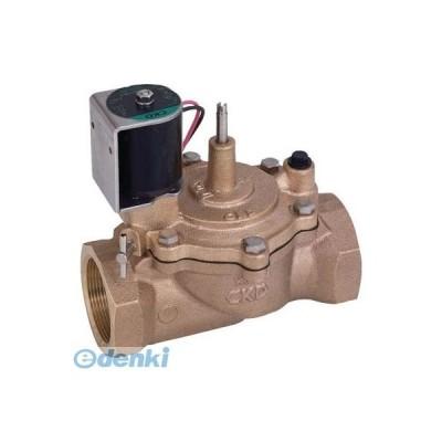 あすつく対応 「直送」 CKD  RSV20A210KP 自動散水制御機器 電磁弁