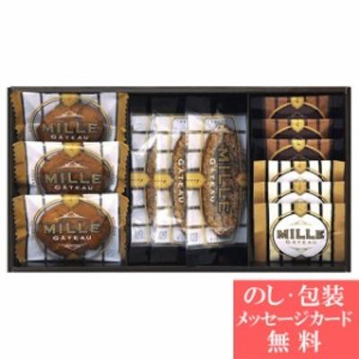 [ 46%OFF ]   ミル・ガトー スイーツアソート     CP-15CS  [ クッキー 焼き菓子 洋菓子 詰合せ ギフト セット ]  tri-T143-025