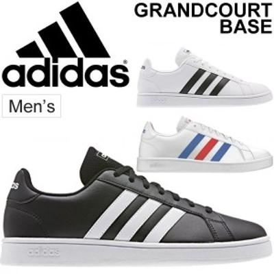 スニーカー メンズ シューズ アディダス adidas GRANDCOURT BASE コートスタイル ローカット 男性 カジュアルシューズ 紳士靴 くつ/Grand