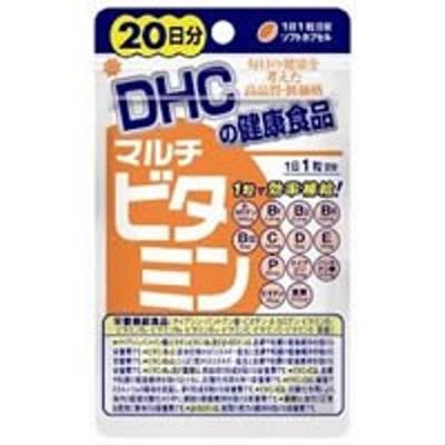 【メール便対応商品】 DHC マルチビタミン 20日分 20粒入 【代引不可】