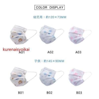 マスク使い捨てカラーマスク10枚夏用幼児用不織布薄手子供用男女兼用通気性上品おしゃれUVカット飛沫感染1枚ずつ個別包装