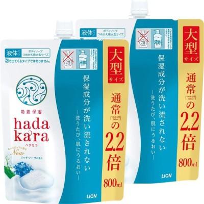 hadakara(ハダカラ) ボディソープ リッチソープの香り つめかえ用大型サイズ 800ml×2個