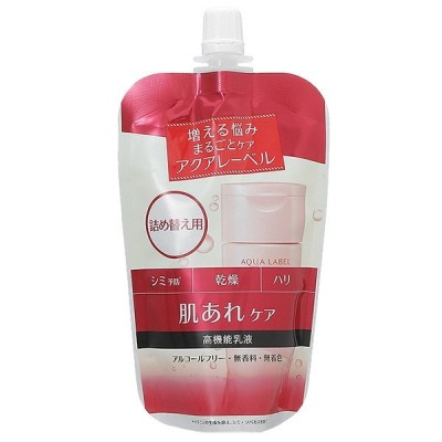 資生堂 アクアレーベル AQUA LABEL バランスケア ミルク レフィル 117mL 【医薬部外品】